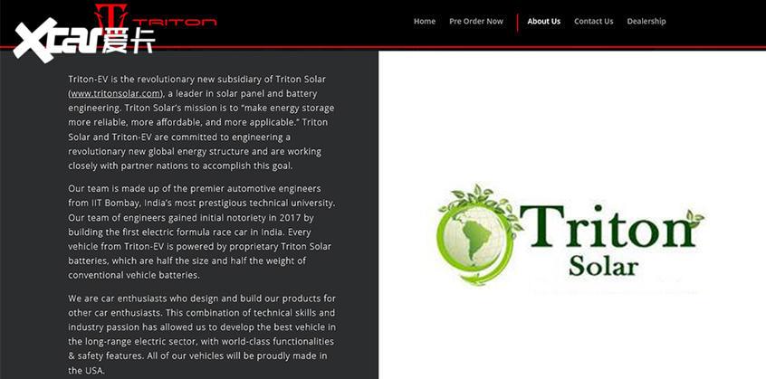 Triton Model H