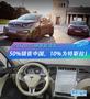200万辆新能源车:中国50%  特斯拉10%