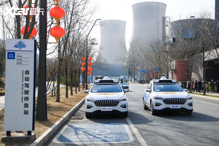 停车位置与人行道之间留有0.5m米左右的距离无人车 无人车 第3张
