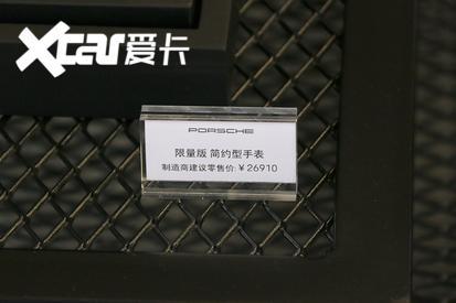 广州车展手办