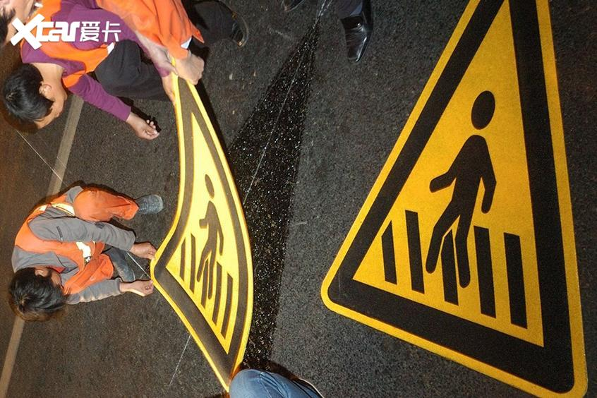 交通规则标志