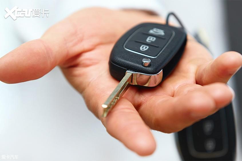 车钥匙发展