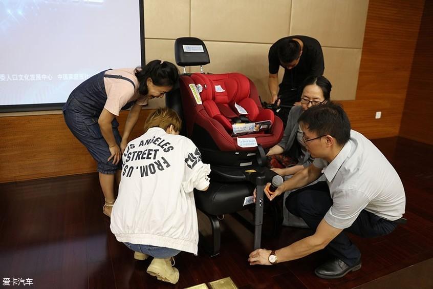 儿童乘车安全媒体研讨会