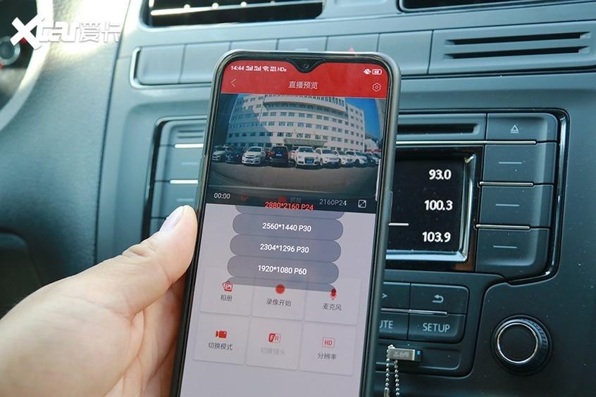 凌度Z350行车记录仪