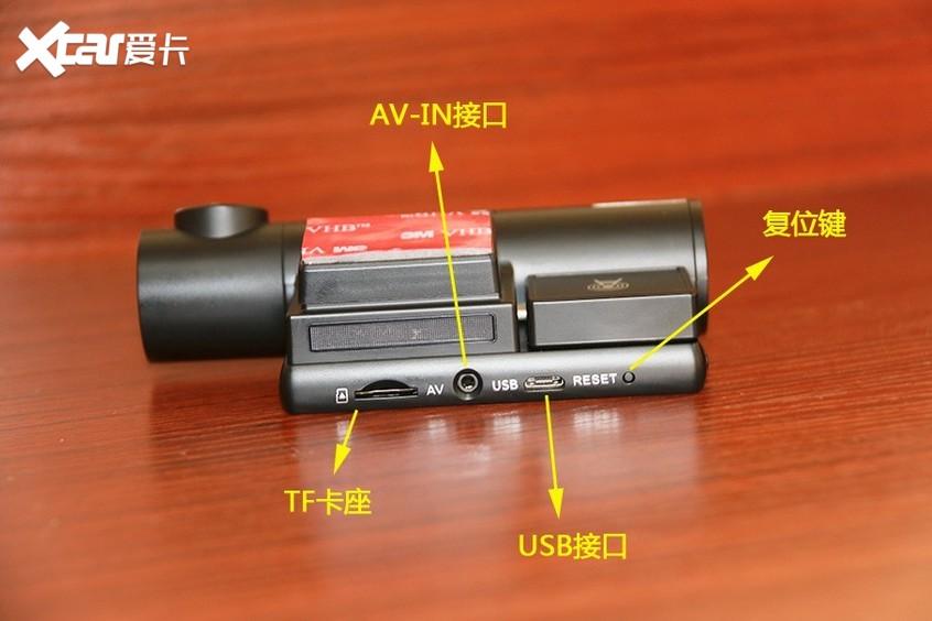 凌度Z350实测