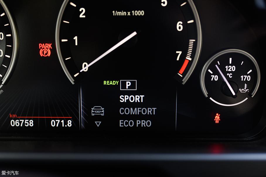 评测宝马X5 xDrive40e插电混动车型
