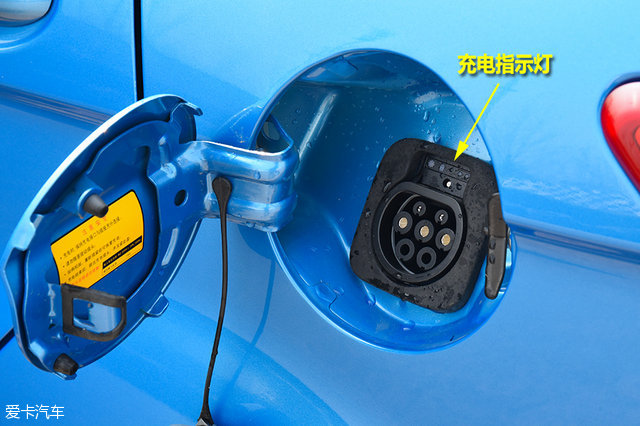 评测北汽新能源EX260乐酷版