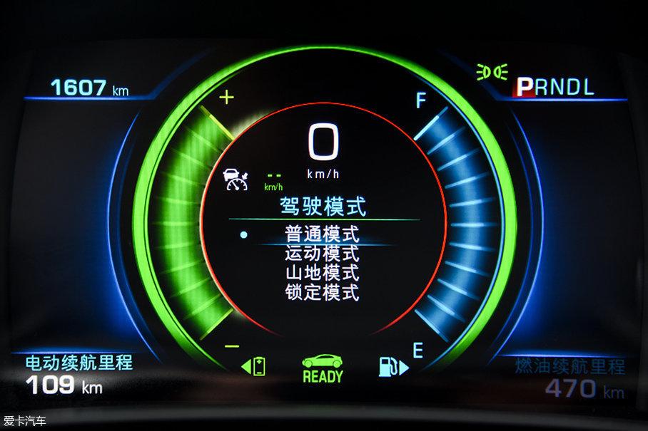 别克VELITE 5共有4种驾驶模式,包括普通模式、运动模式、山地模式,以及锁定模式。其中锁定模式指的是保持当前的电池电量,留到拥堵路段再用于纯电行驶,以提高燃油效率。