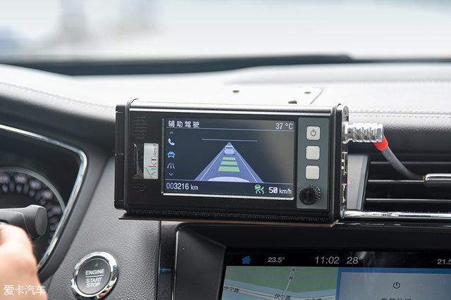 福特;自动驾驶;技术