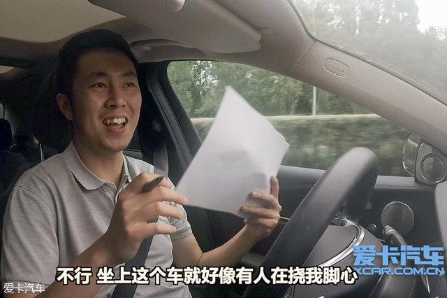 爱卡试验室(11)驾驶辅助能否解放双手