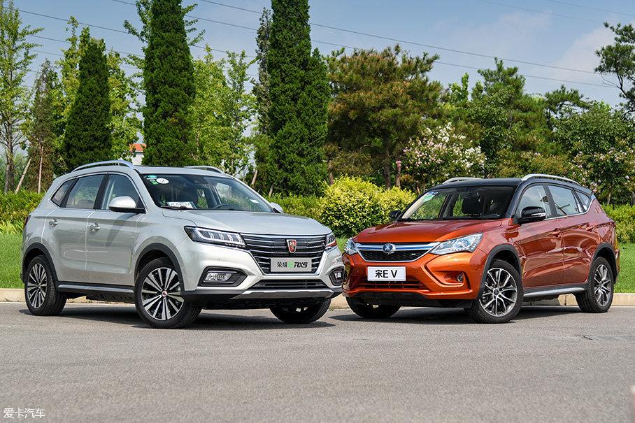 荣威ERX5和比亚迪宋EV是目前纯电动SUV的佼佼者。不出意外的话,它们的续航里程将在2018年升级为350-400km级别。成熟的技术、稳定的质量以及完善的经销商渠道将是它们的优势。
