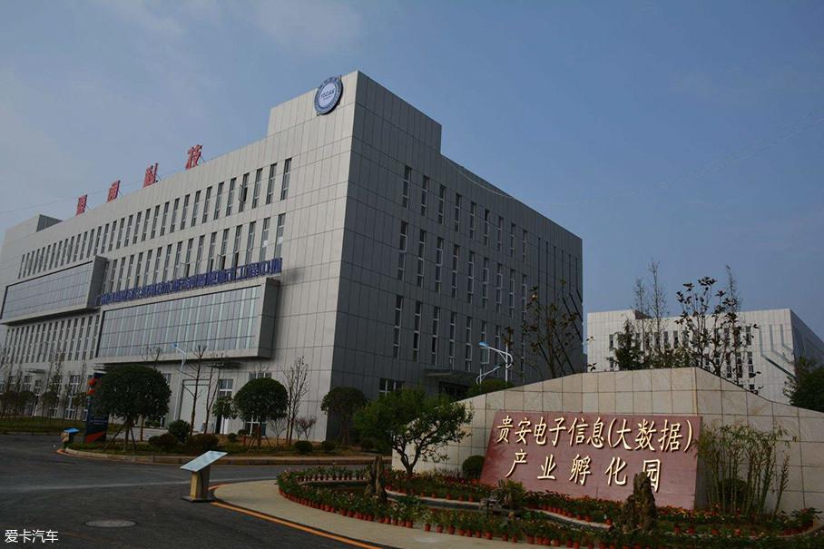 关注云计算、大数据的人一定不会对贵安新区感到陌生,它是第八个国家级新区,也是中国最大的数据中心,阿里、腾讯的全球云计算中心都落户于此。新特正式诞生于这个高科技云集的区域。