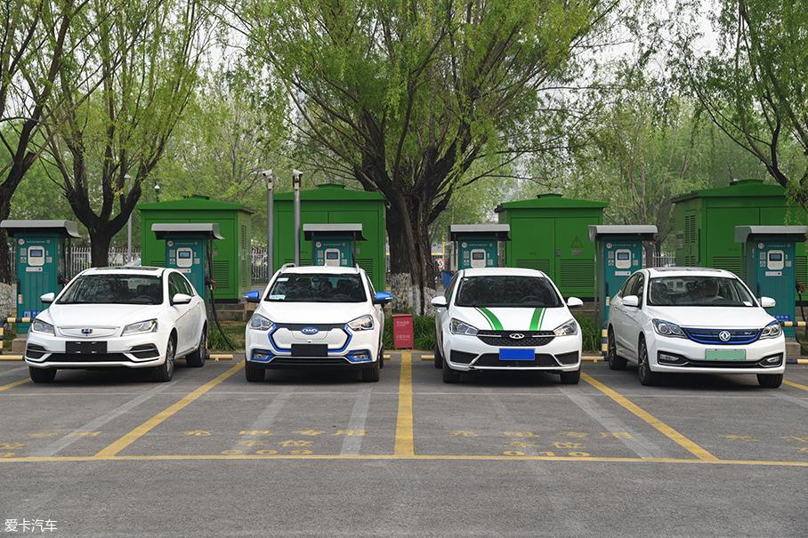 4款纯电动汽车续航测试