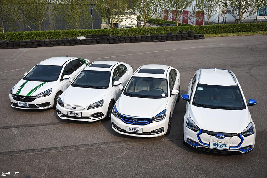 参与此次横评的4款车型分别是奇瑞艾瑞泽5e、吉利帝豪EV450、东风风神E70、江淮iEV7S。它们都是在过去一年里上市的车型,价格均在10-15万元这一主流区间。