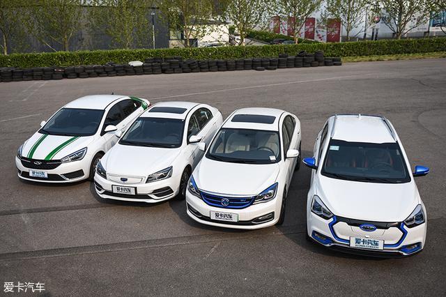 4款纯电动汽车横评