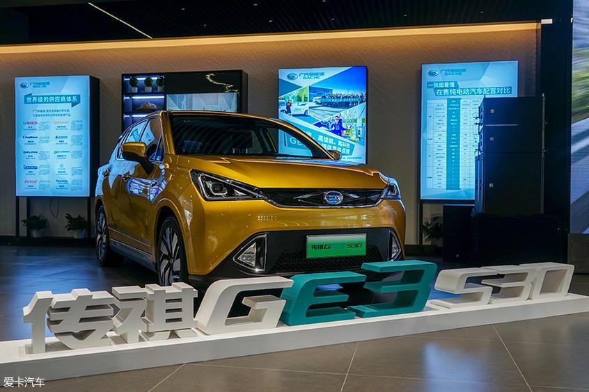 广汽传祺新能源GE3开启预售