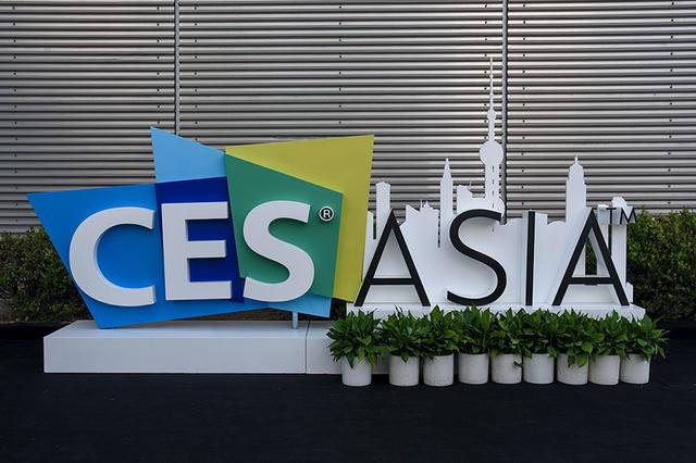 亚洲消费电子展汽车科技盘点