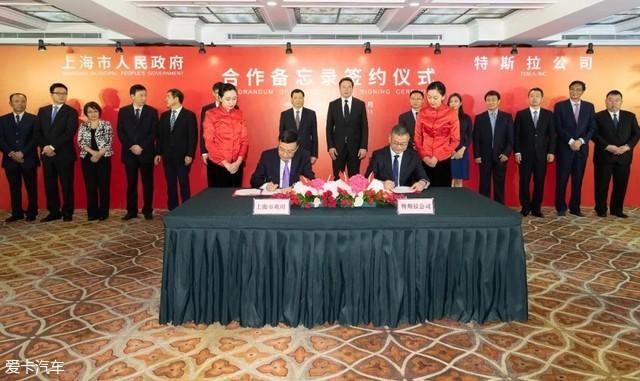 特斯拉将在上海建厂