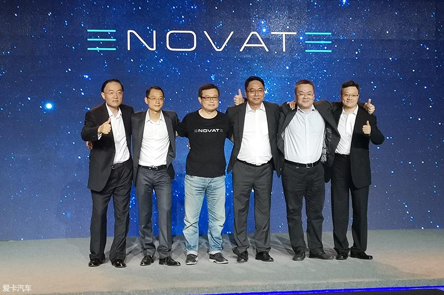 电咖全新高端品牌ENOVATE
