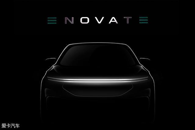 电咖推出全新高端品牌ENOVATE