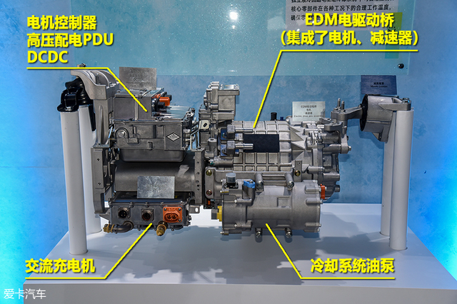 威马EX5三电系统解析