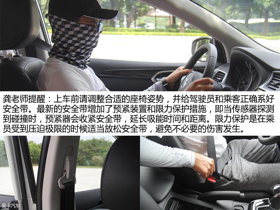 东风日产2016款轩逸
