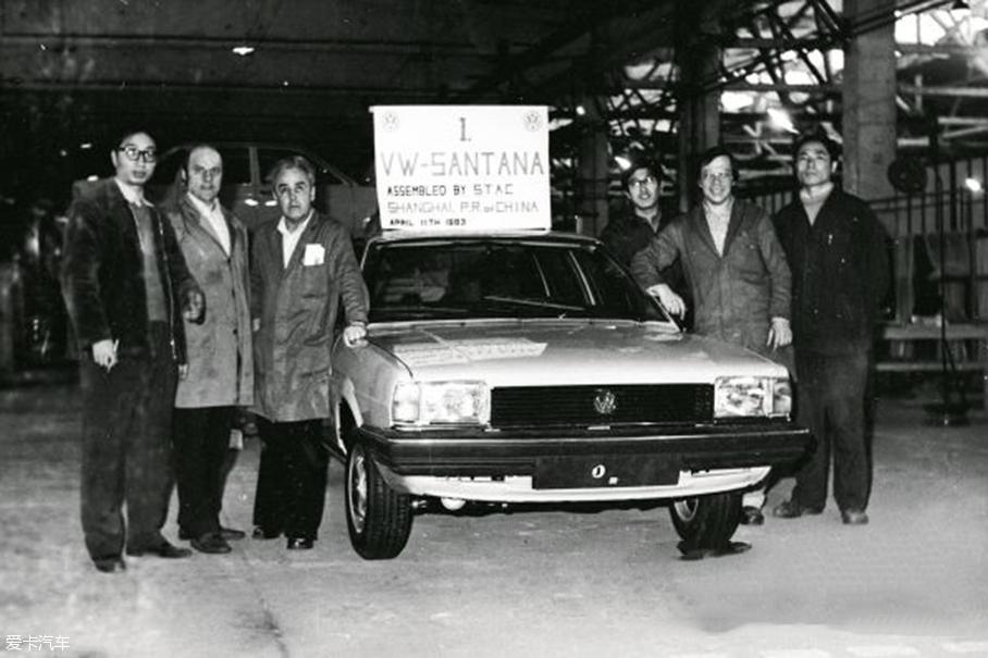 汽车产业大事记