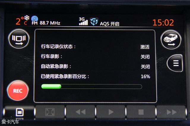 C4L行车记录仪