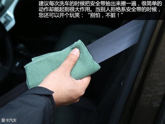 洗车时的死角