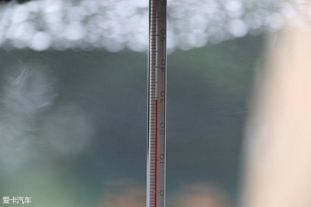 奔腾B30空调
