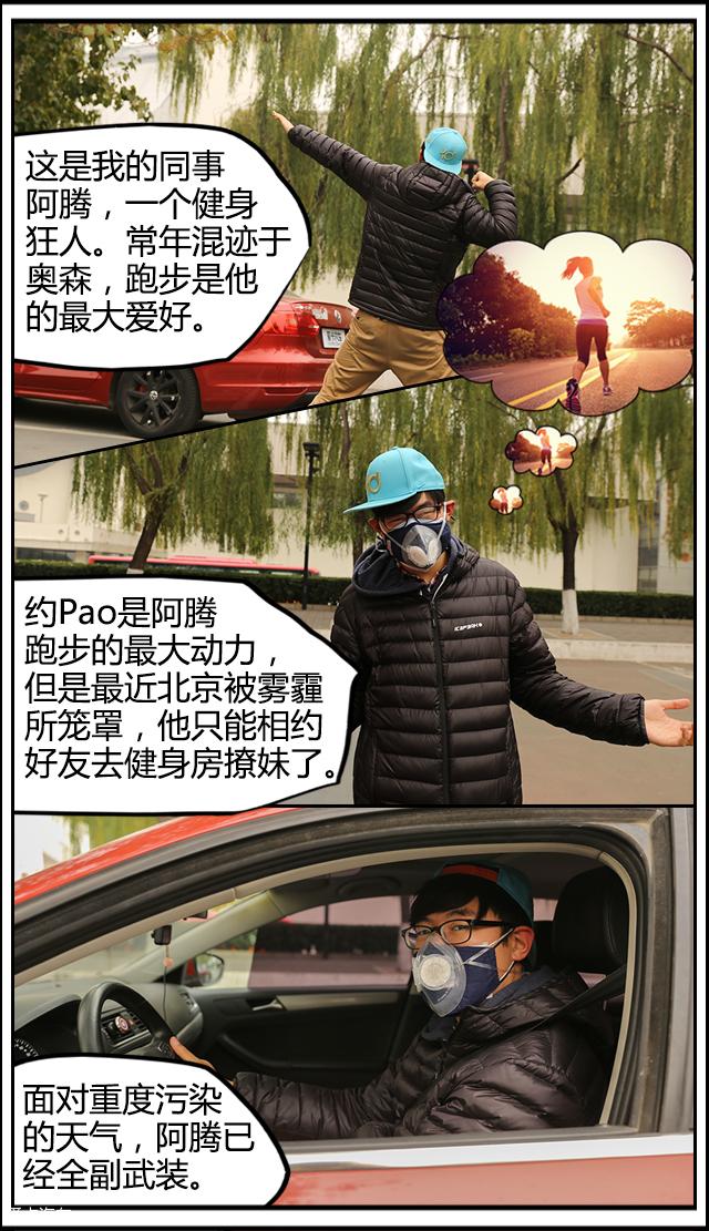 空调滤芯过滤PM2.5