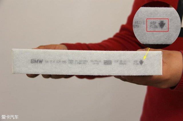 宝马空调滤芯净化PM2.5效率