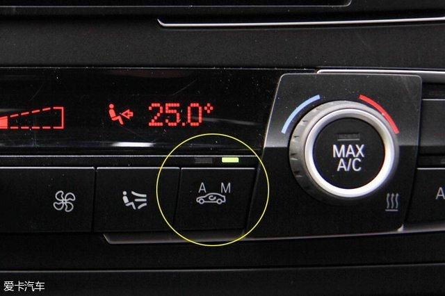 穹顶之下 宝马助你在车内远离雾霾侵害 -测试宝马3系空调滤芯防霾效果高清图片