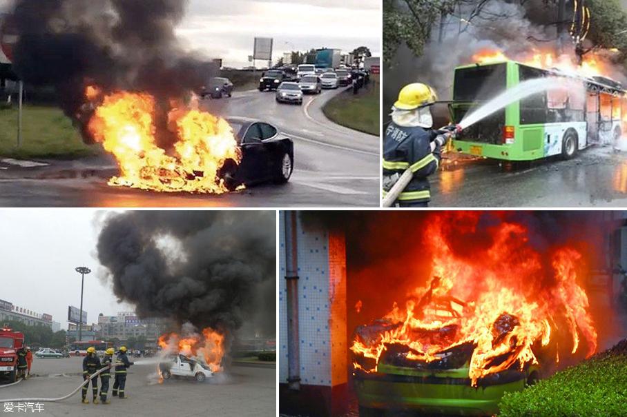 五星安全电动汽车;电动汽车;电动汽车安全性