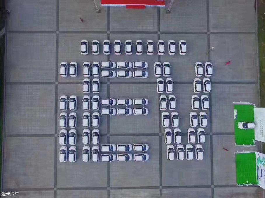 江淮汽车;江淮iEV7s;江淮iEV7E;江淮iEV7T