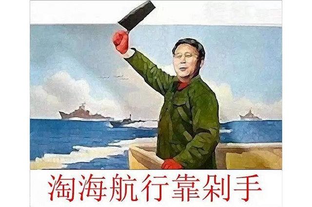 混动中级车;广汽本田雅阁锐