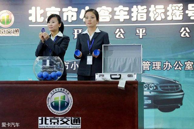 电动汽车;10万元买什么车;北京牌照电动车