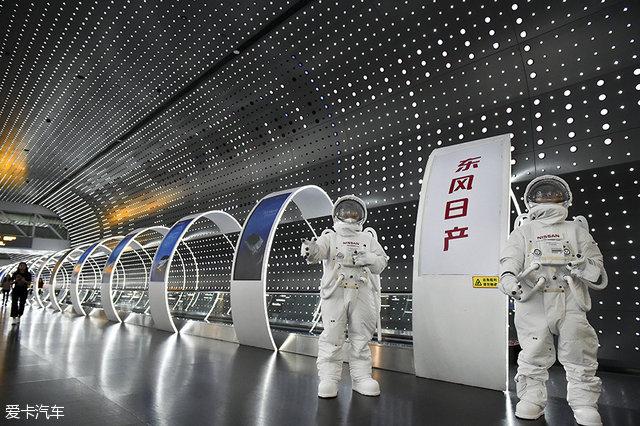 日产;东风日产;日产科技体验馆