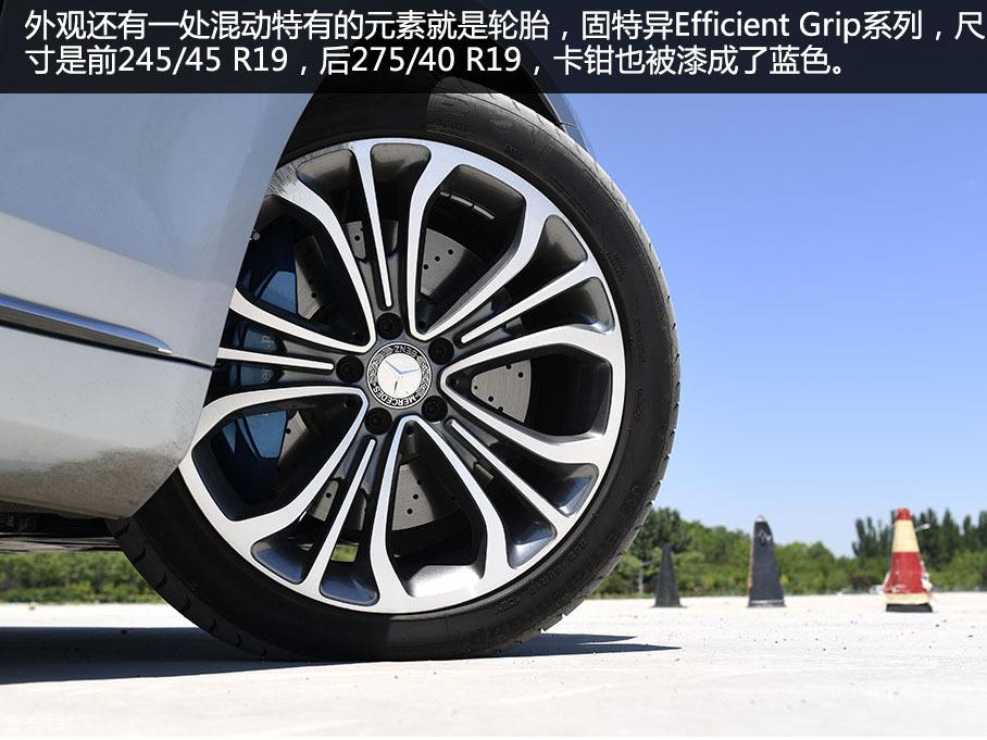 X-Green新能源汽车奔驰S 500  eL