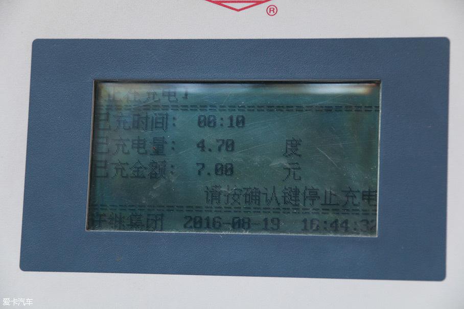女神(经)新能源用车记;充电省钱;北汽EX200