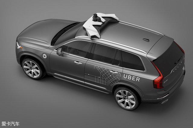 Uber联手沃尔沃开发自动驾驶汽车与技术