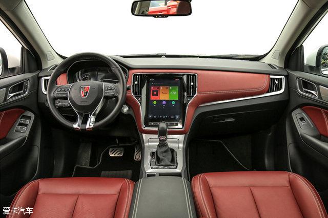 荣威RX5车机;互联网汽车;