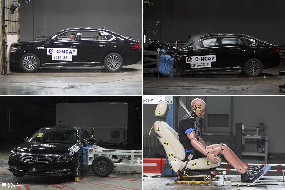 C-NCAP碰撞测试