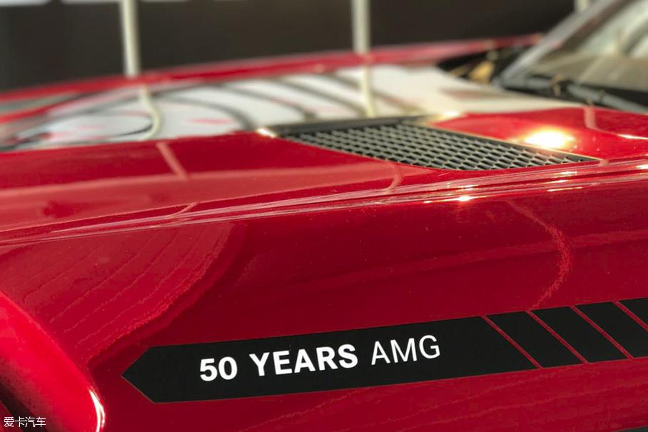 AMG挑战赛