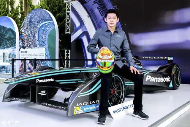 董荷斌与Formula E