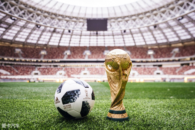 世界杯汽车文化