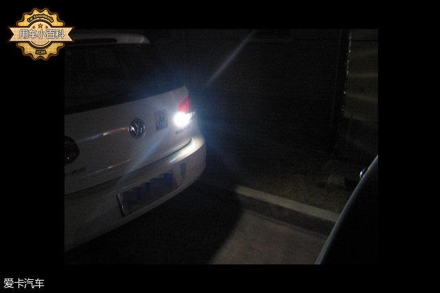 倒车灯为何就一个?