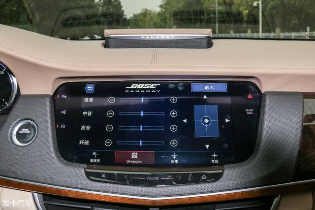 汽车音响黑科技
