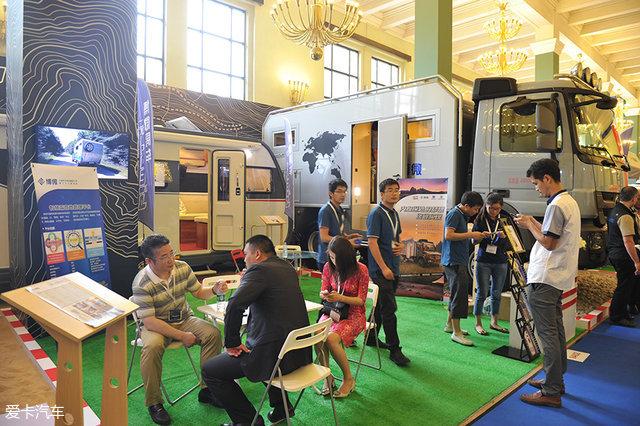 AIC中国国际房车展览会在京开幕