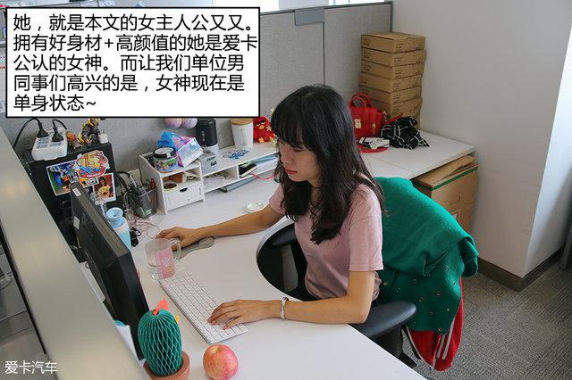 用车情景剧(32) 美女编辑的办公室爱情
